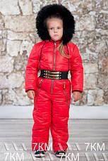 Детский теплый комбинезон, фото 3