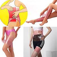 Пленка-сауна для обертывания ног Shape Up Шейп Ап, пленка для похудения, фото 1