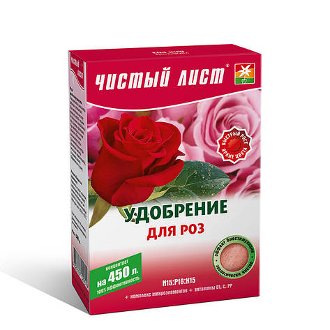 Удобрение для роз Чистый Лист, 300г, фото 2