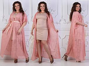 Платье и кардиган 01012/700