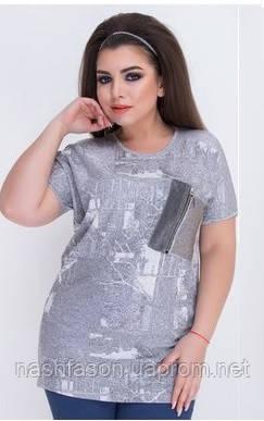Удлиненная женская футболка, батал,  Турция, 430