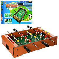 Футбол HG 235AN