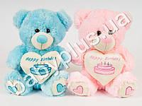 Мягкая игрушка Медведь, муз (поет Happy Birthday to You)