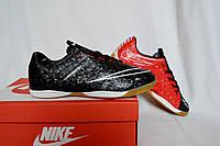 Мужские футзалки Nike Hypervenom бампы размер 40 40