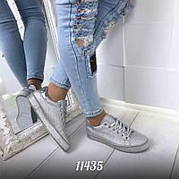 Кеды =Fabi=, обувной текстиль- блеск, подошва-2,5 см маломерят 36-41 В двух цветах