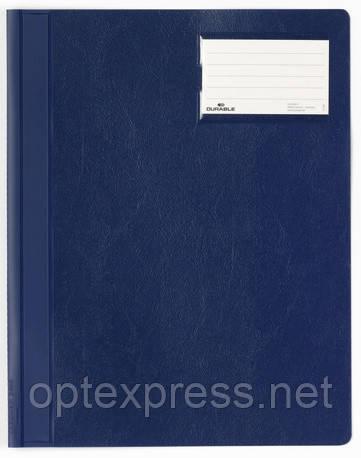Папка-скоросшиватель пластиковая DURABLE А4+ синяя