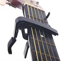 Каподастр для акустической гитары Alice A007D/BK-A