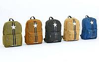 Рюкзак городской CONVERSE (полиэстер, р-р 43х30х12см, цвета в ассортименте), фото 1