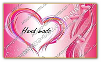 Набор визиток для мастера  -Сердечки Валентинки