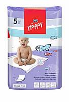 Пеленки детские гигиенические Happy 90х60 см, 5 шт.