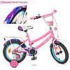 Велосипед детский PROF1 Y14162 Geometry (14 дюймов)