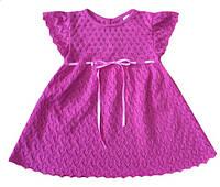 Летнее ажурное платье малинового цвета, рост 98 см, фото 1
