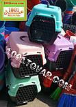 Контейнер-переноска для животных, бирюзовый, фото 2