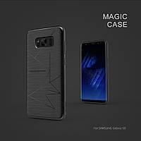 Чехол для Samsung Galaxy S8 G950 Nillkin Magic Case, фото 1