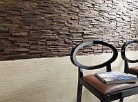 Керамогранит  L'Antic Colonial Brick