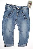 Джинсы косые карманы Zara