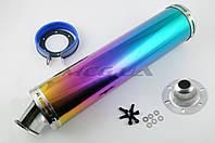 Глушитель (тюнинг)   420*100mm, креп. Ø78mm   (нержавейка, радуга)