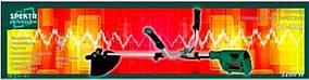 Электротриммер   (электрокоса)   SPEKTR 3200   (2 ножа, 2 катушки)   SVET