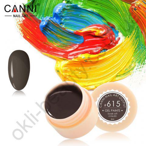 Гель-фарба Canni №615 (сіро-коричнева), 5 мл
