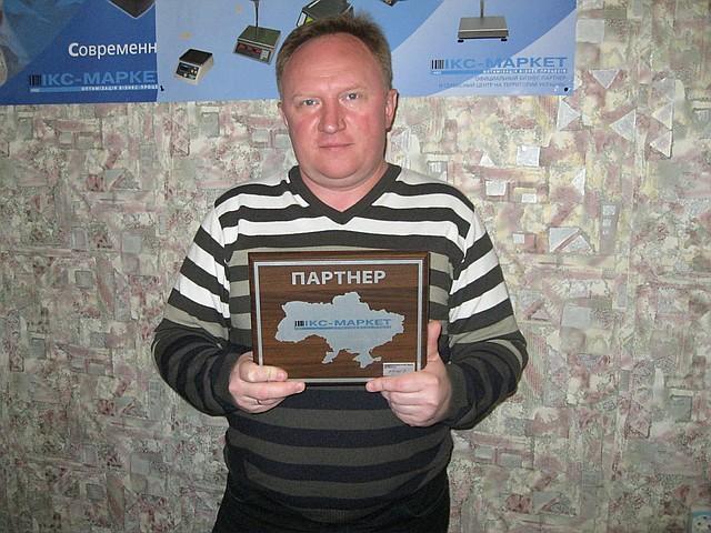 Наша компания - региональный партнер ИКС-МАРКЕТ г.Киев