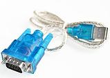 Переходник адаптер кабель эмулятор USB RS232 DB9 COM, фото 2