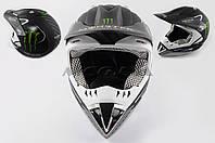 Шлем кроссовый (size:ХL, матовый) MONSTER ENERGY