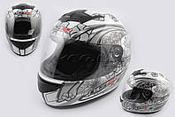 Шлем-интеграл   (mod:Stardust) (size:L, белый) Ш91   LS-2