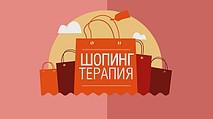 Розничный  интернет-магазин  белья и одежды ,,Семейный ,,