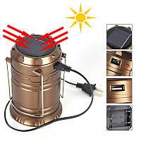 Туристический фонарь-лампа на солнечной батарее G-85 кемпинговый фонарь
