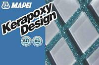 Затирка швов для стеклянной мозаики KERAPOXY DESIGN 3 кг