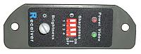 Приемник DG-801R - 1кан.