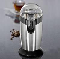Кофемолка 120 Вт 40 грамм CLATRONIC KSW 3307