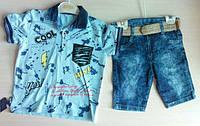 Детская летняя одежда