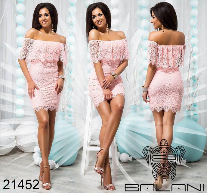Короткое гипюровое платье с открытыми плечами Фабрика Украина прямые поставки  р.42-46
