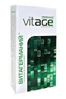 ВитаГерманий - VITAGE. Противовозрастной комплекс