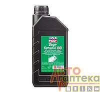 Масло для цепей мото- и электропил Liqui Moly SAGE- KETTENOL 100 1л (1277)