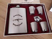 Алкогольная фляга с гравировкой имени подарочный набор мужчине