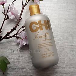 Восстанавливающий кератиновый кондиционер для волос CHI Keratin Conditioner 355ml