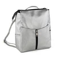 Рюкзак женский без клапана серебро натурель