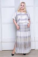 Летнее длинное платье, размер 48-54