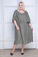 Платье больших размеров 64-70