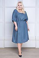 Летнее платье больших размеров 64-70