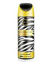 Armaf дезодорант Skin Couture 200 ml, фото 1