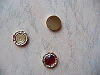 Основа под камень 14 мм цвет золото
