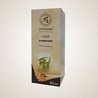 Оливковое масло натуральное 50 мл