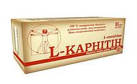 L-Карнитин 80 табл