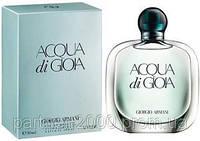 "Giorgio Armani ""Acqua di Gioia"" 100ml реплика (женские духи) (Люкс) Женская парфюмерия"