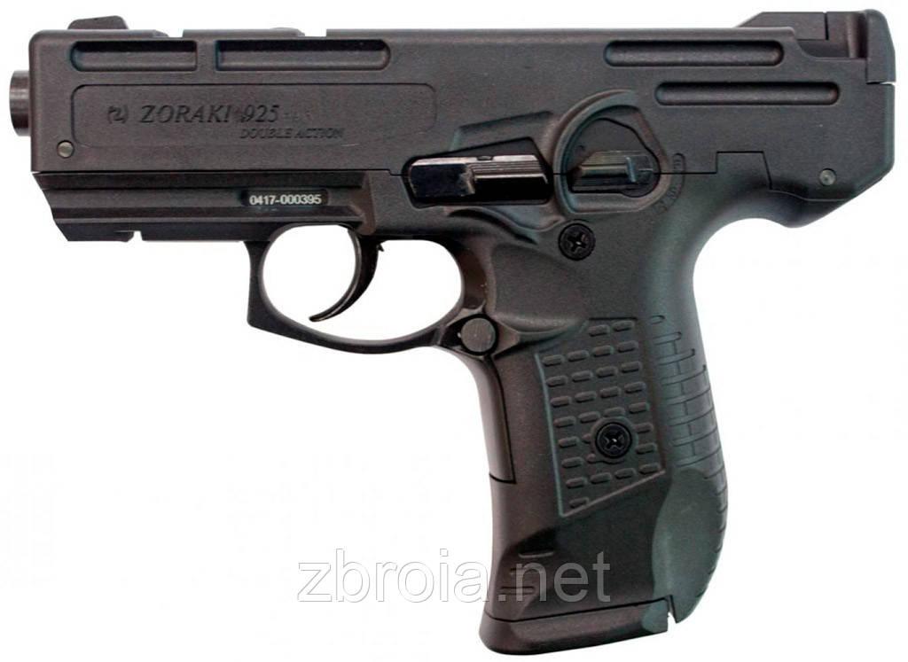 Шумовий пістолет АТАК Arms Stalker Mod. 925 Black