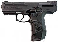 Шумовой пистолет ATAK Arms Stalker Mod. 925 Black, фото 1