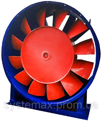 Вентилятор осевой В 2,3-130 №8 (ВО-46-130 №8), фото 2